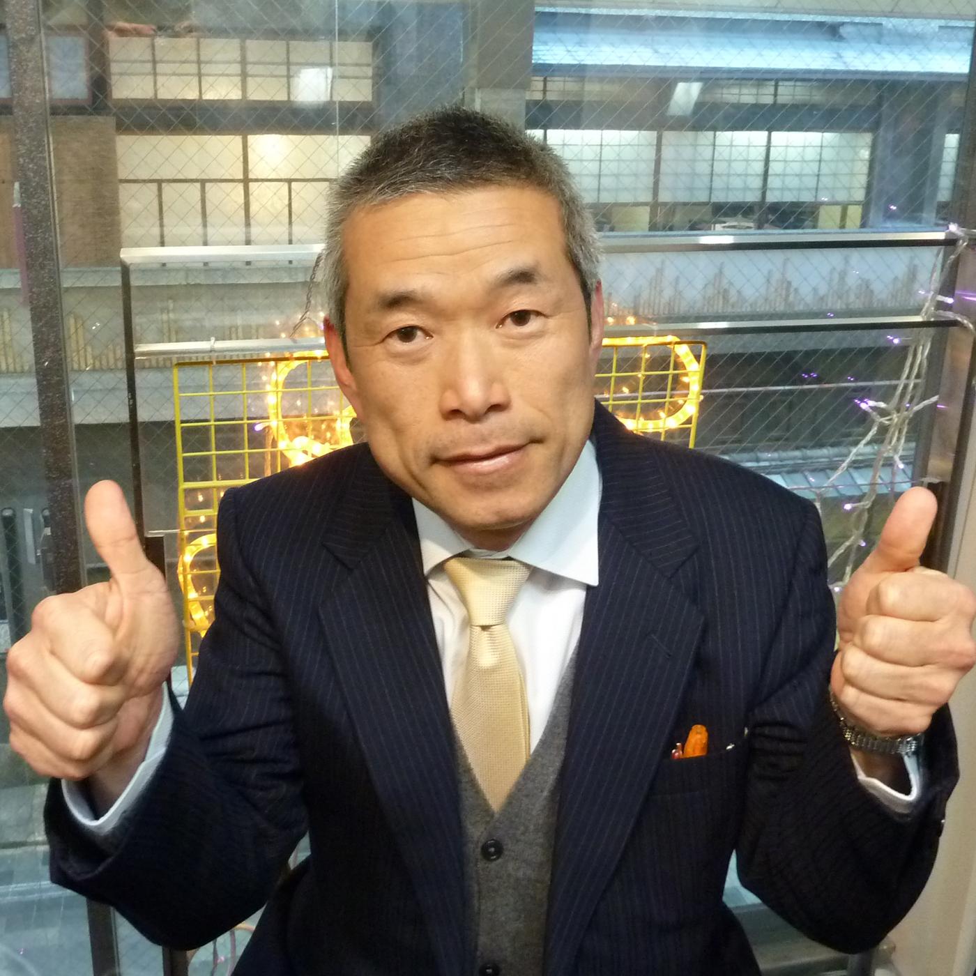 盛上浩一のワクワクライフ - FM79.7MHz京都三条ラジオカフェ:放送