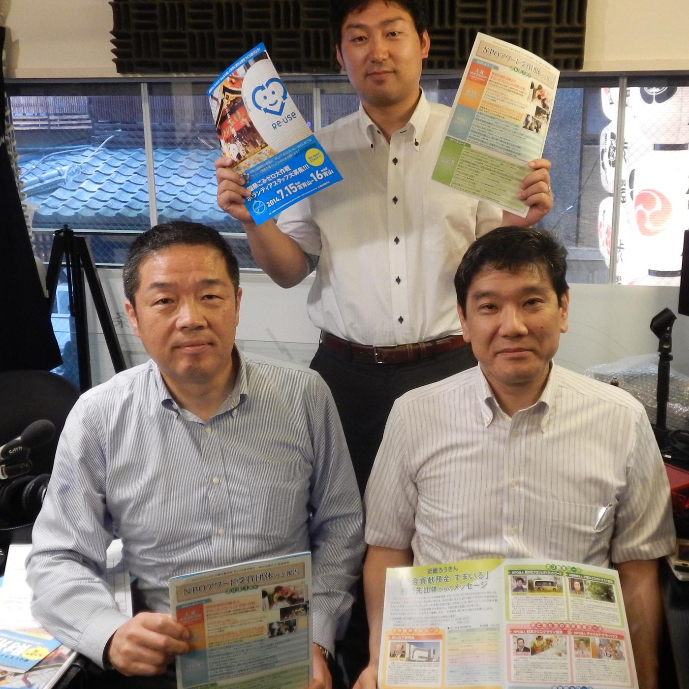 KYOTO HAPPY NPO ! - FM79.7MHz京都三条ラジオカフェ:放送