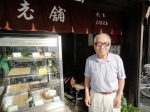 菊嘉商店 6代目 菊屋 嘉介 さん