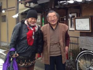 ichimura_P03