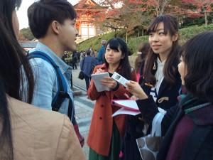 取材の様子:右から、嘉野加奈子さん、福永紗弓さん、井場菜央子さん