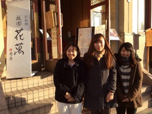 祗園花萬前にて:左から 嘉野 加奈子さん、福永 紗弓さん、井場 菜央子さん