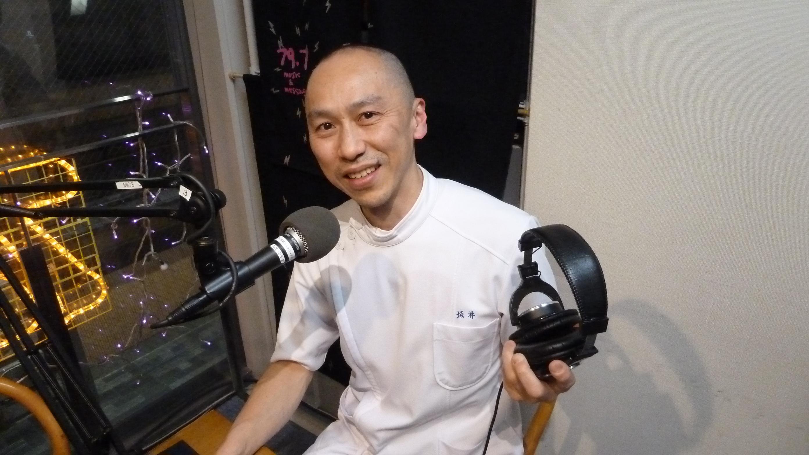 四富スクウェアラジオ