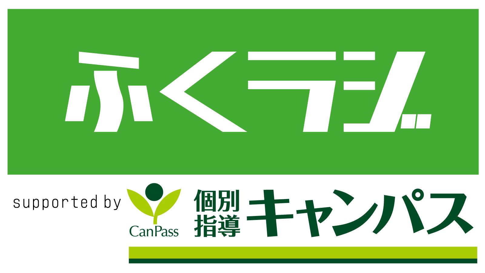 FM79.7MHz京都三条ラジオカフェ ...
