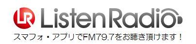 トップ画面から<ラジオチャンネルを選択>➡<全国のラジオ局>京都三条ラジオカフェを選択してください。