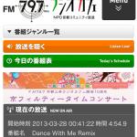 ラジオカフェ新ウエブサイト・スマフォ画面
