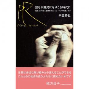 nanminnow-book