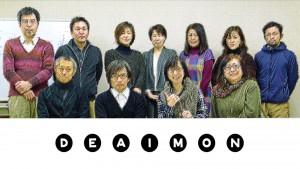 deaimon
