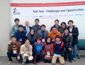 東アジア地域MEETING