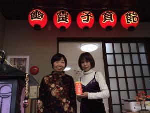 左:段塚さん、右:橋本さん(ラジオ制作チーム「東山キコカ」)