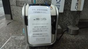 P1060795net