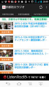 bousairadio-screenshot