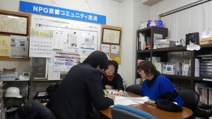 京都新聞の取材
