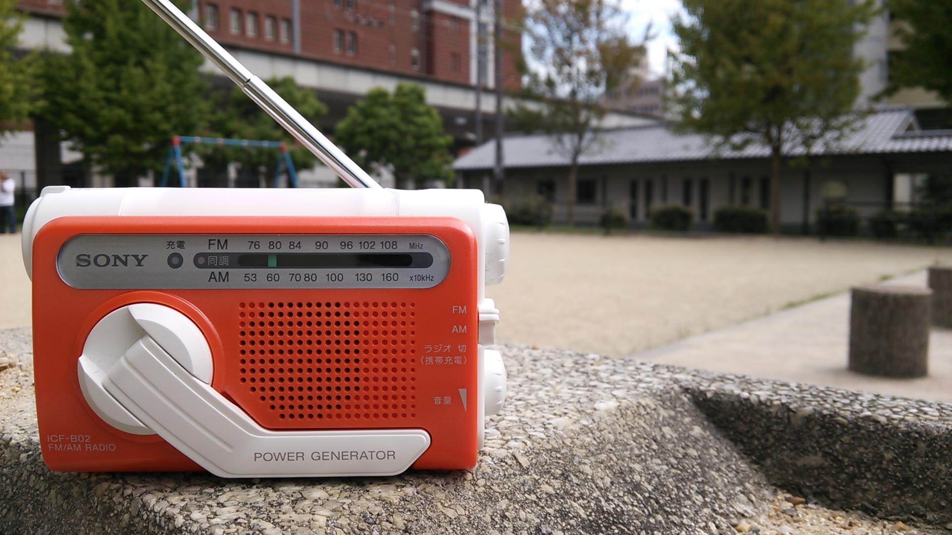 初めてのラジオ番組制作 はじラジ