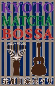 matcha-logo